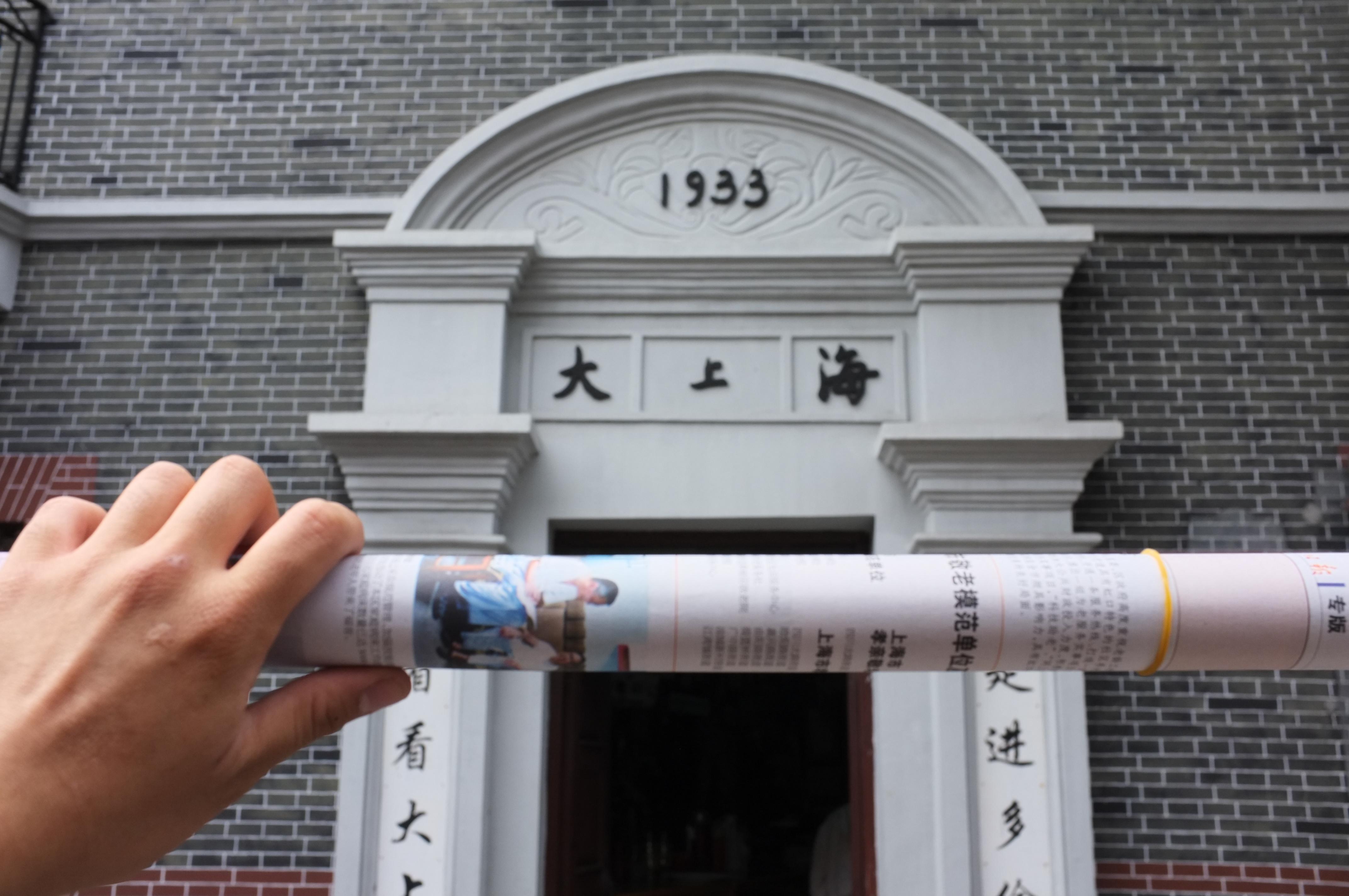 duolun men Cultural intersections in later chinese buddhism glossary  { chanhui b¨ chanyuan qinggui ibmw chaoyang men èߢ chaoyue jingnuo wvr  (c duolun) h .