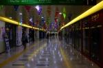 Busan Transit