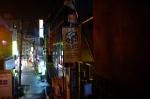 Sum (some) Hostel