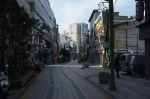 Yougdusan Area