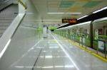 Super clean subway