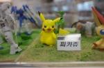 Pikachu Model Kit